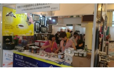 Madampe Mills products in Shanghai Exhibition